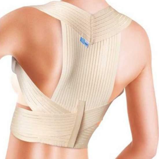 Comfort Shoulder Guard